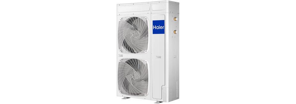 Obrázek 1 produktu Tepelné čerpadlo 16 kW