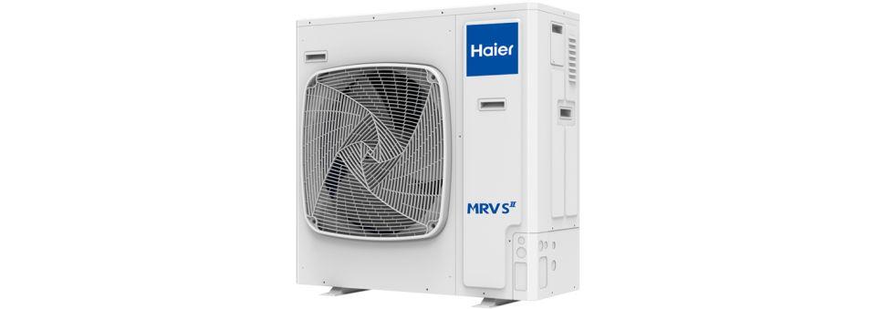 Obrázek 2 produktu MRV systémy